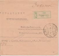 B5 Russia Russie Rusia 1924 R-Brief Per Nachnahme!!!!! Von Petrograd Nach Nishniy-Novgorod PORTOFREIHEIT!!!!! - Storia Postale