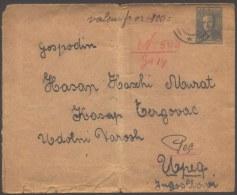 ALBANIA - RECOM. MONEY  LETTER STATIONERY ENVELOPE 25Q + ADDIONAL - SHKODER To PEC  - 1930 - Albanie
