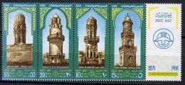 1971 - EGITTO - EGYPT - EGYPTIENNES -  Yv. Nr. 842/845 - NH -  (PG05052014..) - Égypte