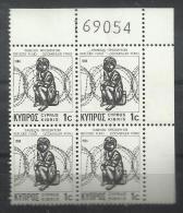 CHYPRE , Bloc De 4 Timbres 1 C , Fonds Pour Les Réfugiés , 1984 , N° Y&T 612 - Chypre (République)