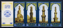 1972 - EGITTO - EGYPT - EGYPTIENNES -  Yv. Nr. 881/883 - NH -  (PG05052014..) - Égypte