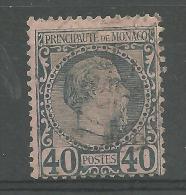 Monaco No: 7  Y Et T Oblitérér, Coté 60 Euros, Used PRINCE CHARLES III 1885 - Monaco
