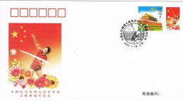 12643. Carta F.D.C. CHINA 2003. Cup Volleyball For Women - 1949 - ... People's Republic