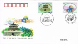 12644. Carta F.D.C. CHINA 2003. Emision Conjunta CHINA E IRAN - 1949 - ... People's Republic