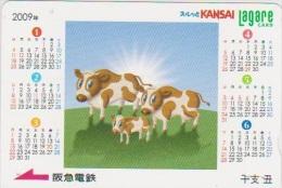 ZODIAC - JAPAN-071 - HOROSCOPE - Zodiaco