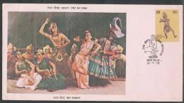 INDIEN -FDC   Mi.Nr.   770  . 1. Todestag Von Uday Shankar. - FDC