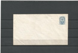 MCOVERS -23 COVER BLANK. - 1857-1916 Empire
