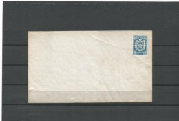 MCOVERS -26 COVER BLANK. 14 KOP. - 1857-1916 Empire