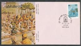 INDIEN -FDC   Mi.Nr.   807 500. Geburtstag Von Guru Amar Das. + 770 - FDC