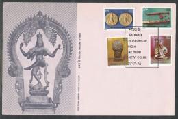INDIEN -FDC   Mi.Nr.   763 - 766 -   Kunstschätze Aus Indischen Museen - FDC