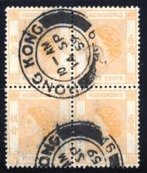 Elizabeth II - Block Of Four Of 5 Cent - Usati