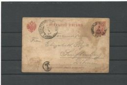 MCOVERS -31 OPEN LETTER WITH THE RAILWAY CANCELLATION AND TIMBRE-TAXE CANCELLATION.