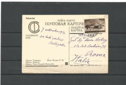 MCOVERS -36 POSTCARD WITH THE COMMEMORATIVE STAMP