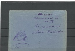 """MCOVERS -40 LETTER WITH TRIANGLE CANCELLATION """"MATROSSKOE PISMO BESPLATNO"""""""