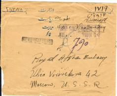 BR38Z - AFGHANISTAN LETTRE AVION DE JUILLET  1953 - Afghanistan