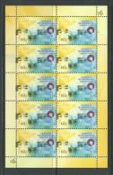 Australia 2011 International Womens Day Sheetlet Of 10 MNH - Mint Stamps