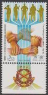 ISRAEL - Superb MNH ** With Tabs - 2010    Defense Forces. Scott 1825 - Israel