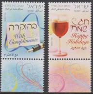 ISRAEL - Superb MNH ** With Tabs - 2010    Greetings. Scott 1832-3 - Israel