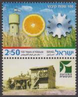 ISRAEL - Superb MNH ** With Tabs - 2010   Kibbutzim Centenary. Scott 1818 - Israel