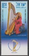ISRAEL - Superb MNH ** With Tabs - 2009  International Harp Contest. Scott 1777 - Israel