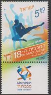ISRAEL - Superb MNH ** With Tabs - 2009   Sports. Scott 1776 - Israel