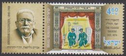 ISRAEL - Superb MNH ** With Tabs - 2009   Theatre. Scott 1797 - Israel