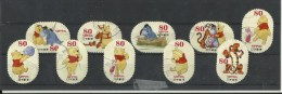77. 2013. Japan Greetings Stamps Good Set Of Stamps Very Fine Used - Used Stamps