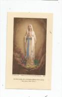 Image Pieuse , Image Religieuse ,  NOTRE DAME DE LOURDES  , 2 Scans , Abbé Perreyve - Images Religieuses