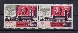 STAMP USSR RUSSIA Mint (**) 1966 Space Rocket OVERPRINT Lenin Helicopter Train - Unused Stamps