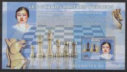 Congo (2006) - Block -  /  Chess - Echecs - Ajedrez - Schach - Schaken