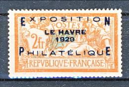 Francia 1929 Esposizion Filatelica Le Havre Y&T N. 257A FR 2 + 5 Arancio E Verde-azzurro MLH Firmato Biondi - Neufs