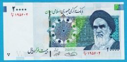 IRAN 20.000 Rials ND (2005-2009)  Ayatollah Ruhollah Khomeini P# 148a - Iran