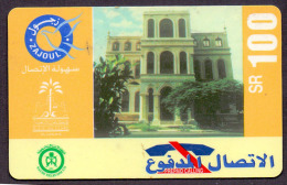 Saudi Arabia Telephone Card Used   The Value 100SR ( Fixed Price Or Best Offer ) - Arabie Saoudite