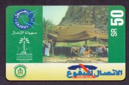 Saudi Arabia Telephone Card Used   The Value 50SR ( Fixed Price Or Best Offer ) - Arabie Saoudite