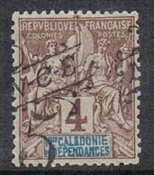 NOUVELLE-CALEDONIE N°55 N*   Variété Surcharge à Cheval - Neukaledonien