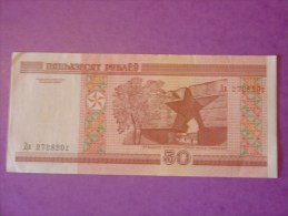 Belarus 50 Roubles 2000 P25 - Belarus