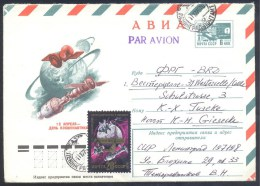 Russia CCCP Russland 1976 Air Mail Cover: Space Weltraum: Intercosmos - Apollo Soyuz Cosmonauts Day; Sent To Germany - FDC & Gedenkmarken