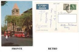 CARTOLINA COLORI INDIA – BOMBAY – CENTRAL TELEGRAPH OFFICE VIAGGIATA 1970 VERSO MILANO– INDIRIZZO OSCURATO PER PRIVACY D - India