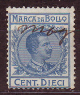 ITALIE - Fiscal  - MARCA DA BOLLO - Steuermarken