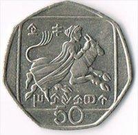 Cyprus 1994 50c - Cyprus