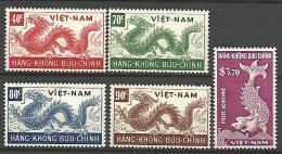 VIETNAM  PA  N� 4 / 8 NEUF** LUXE SANS CHARNIERE / MNH