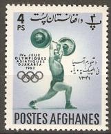 AFGHANISTAN.    1962.  JO Asiatiques De Djakarta.    HALTEROPHILIE - Pesistica