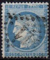 FRANCE - Variété - Grande Cassure Du 145ème Timbre Retouché - 1871-1875 Cérès