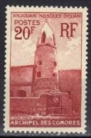Comores N° 11 * à 20% De La Cote - Isole Comore (1950-1975)