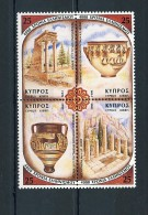 1999 chypre neuf ** n� 937/40 arch�ologie : amphore : temple