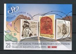 1999 chypre neuf ** bloc n� 20 timbre sur timbre