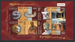 2008 chypre neuf ** n� 1146/53 arch�ologie : pi�ce de monnaie : buste