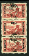 Iraq Y&T 28 ° Bande De 3 ° - Iraq
