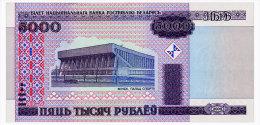 BELARUS 5000 RUBLES 2000(2011) Pick 29b Unc - Belarus