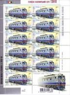 2008 ukraine neuf ** feuille n� 895/98 transport : train : locomotive diesel